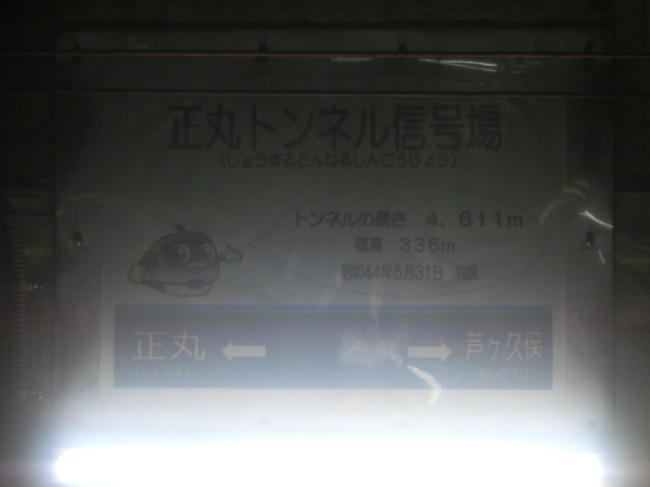 Cimg0718