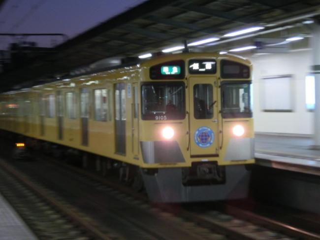 Cimg0850