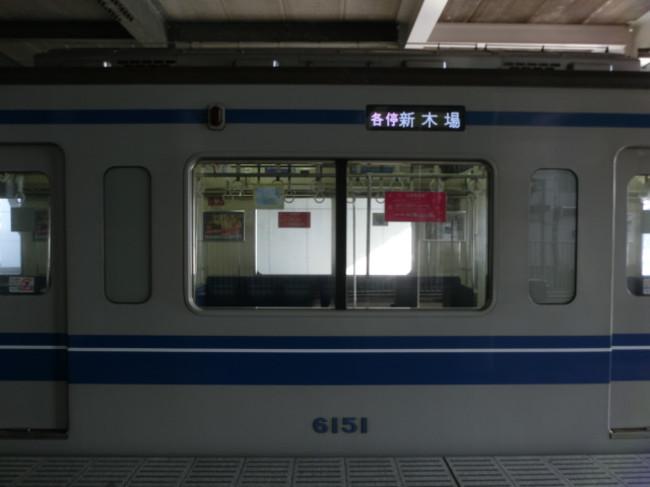 Cimg1245