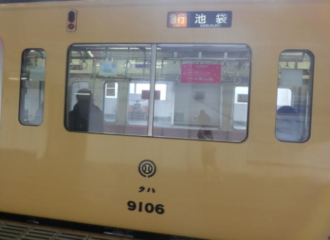 Cimg1188