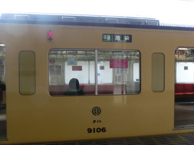 Cimg1522
