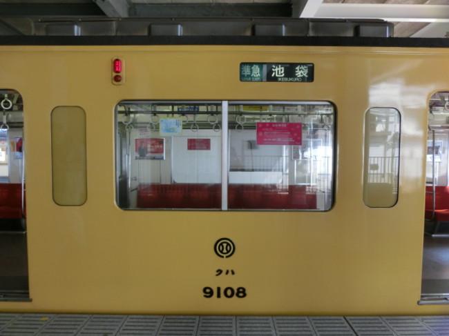 Cimg2283