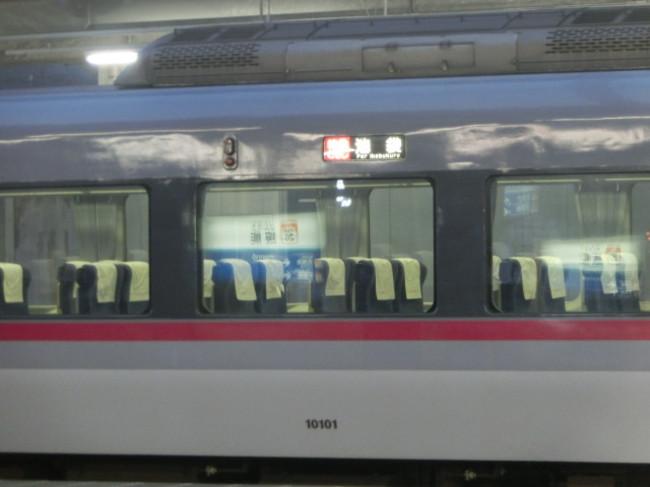 Cimg3828