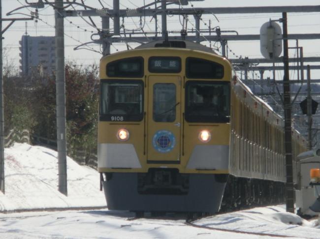 Cimg1395