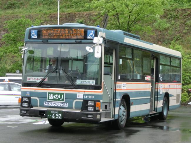 Cimg4378