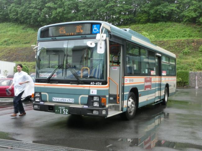 Cimg4419