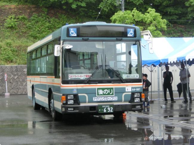 Cimg4420