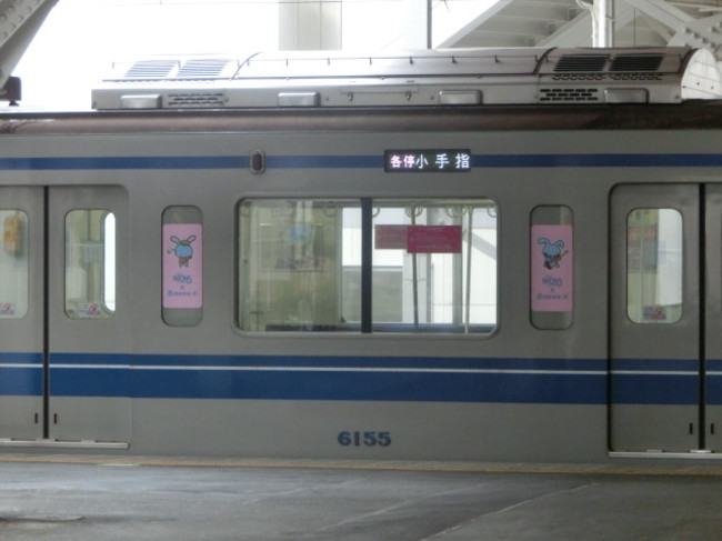 Cimg4775