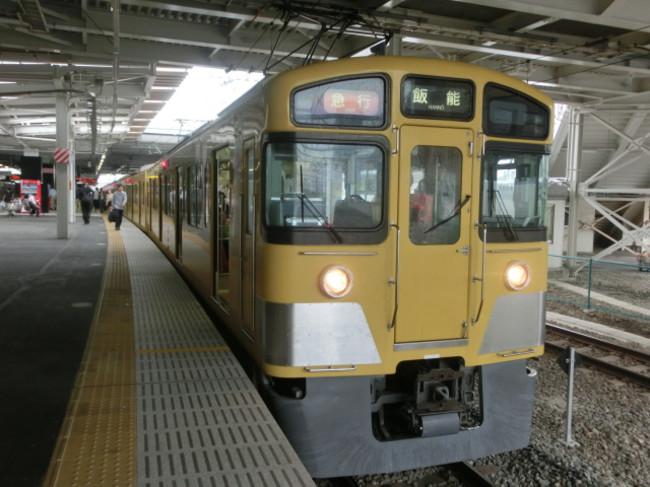 Cimg4797