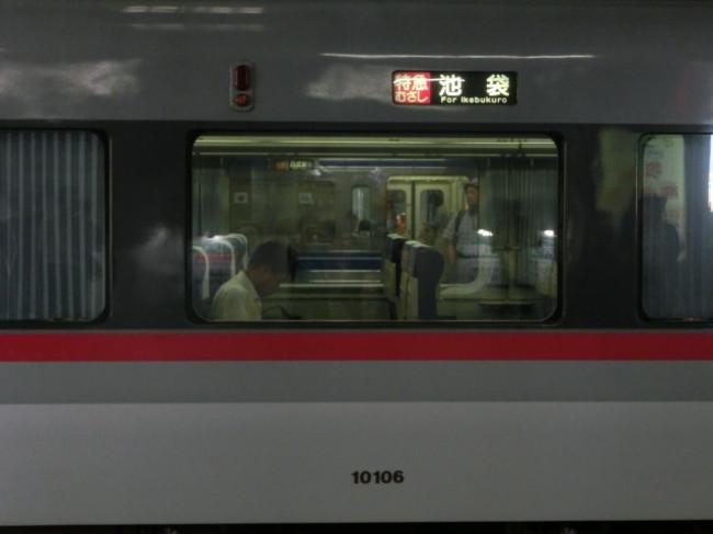 Cimg5703
