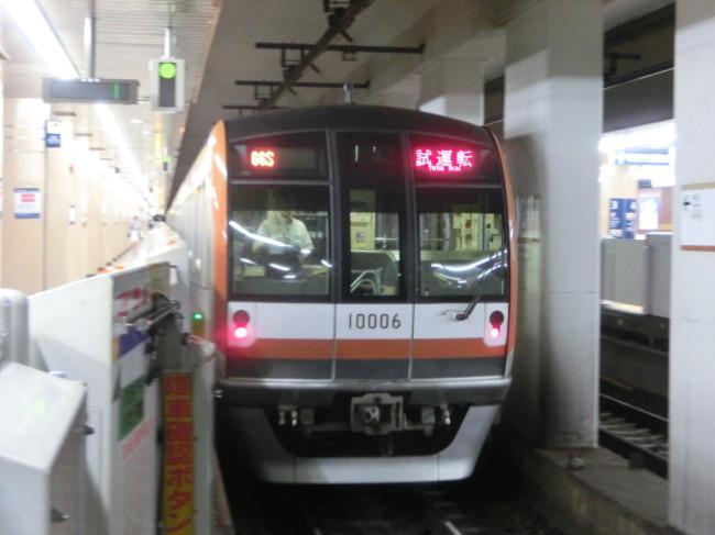 Cimg6184