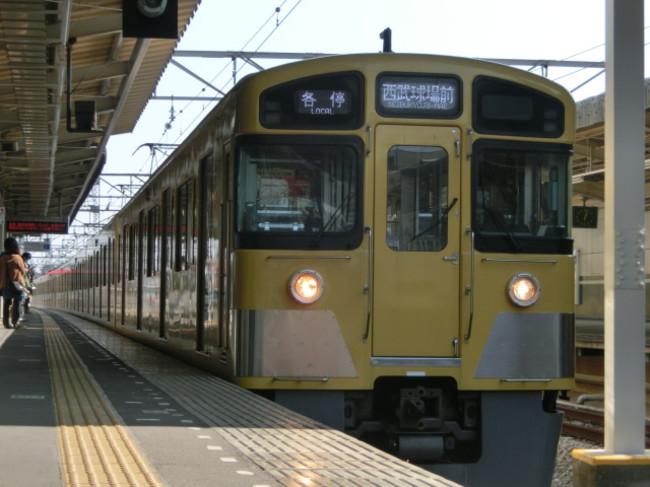 Cimg2339