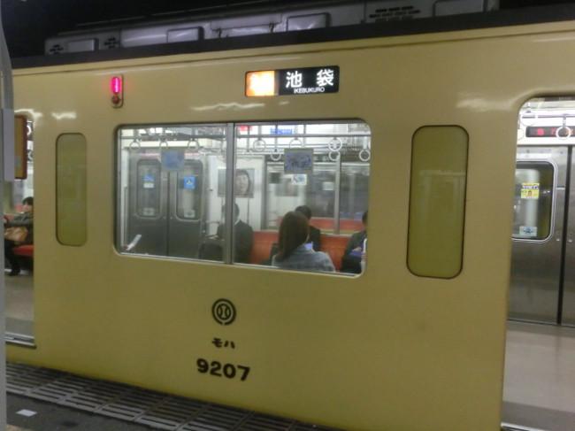 Cimg4203