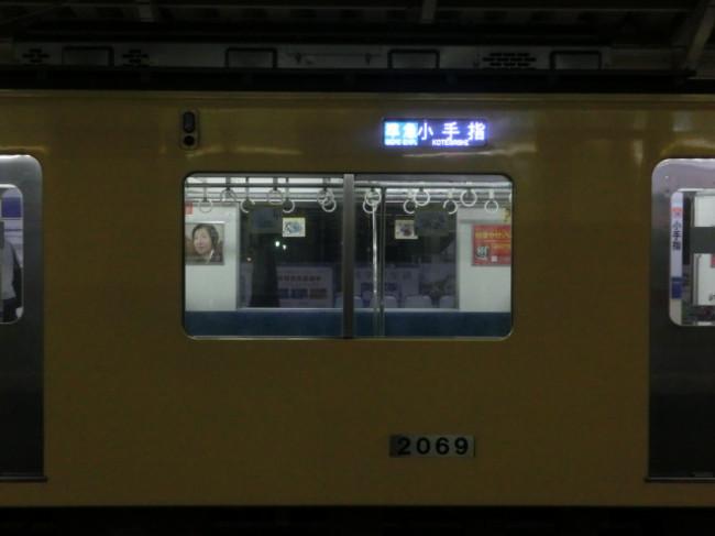 Cimg6910