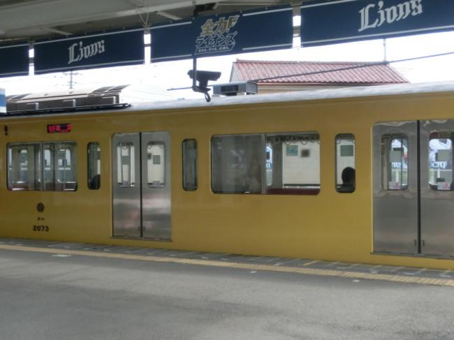 Cimg4109
