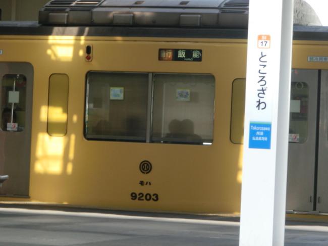 Cimg4131
