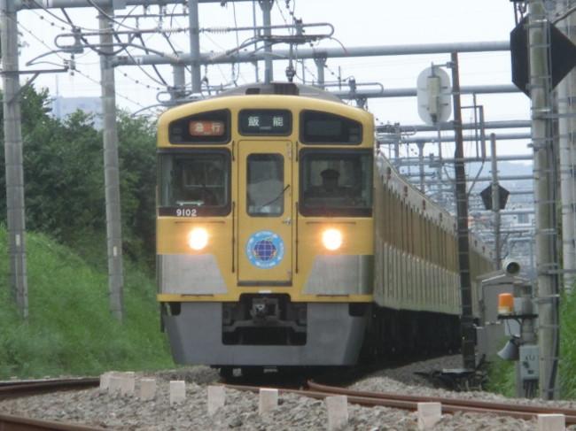 Cimg4863