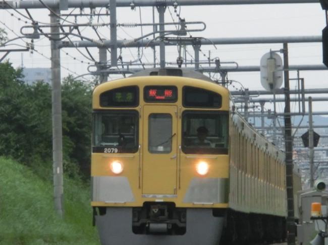 Cimg4872