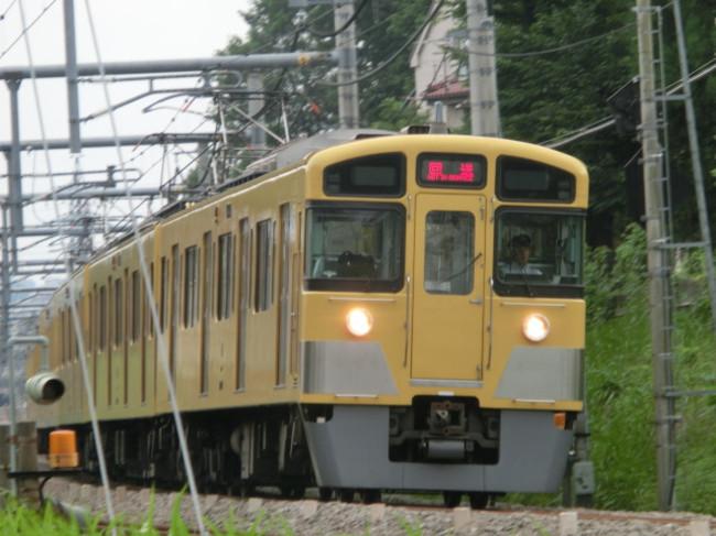 Cimg4876