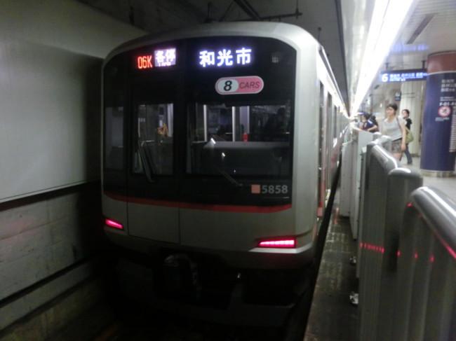 Cimg5027