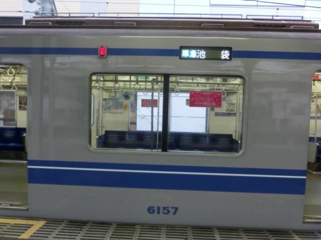 Cimg5088