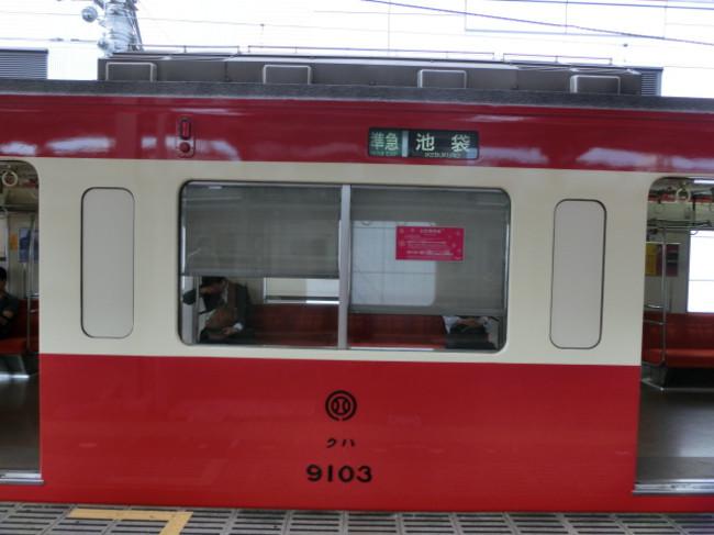 Cimg5119