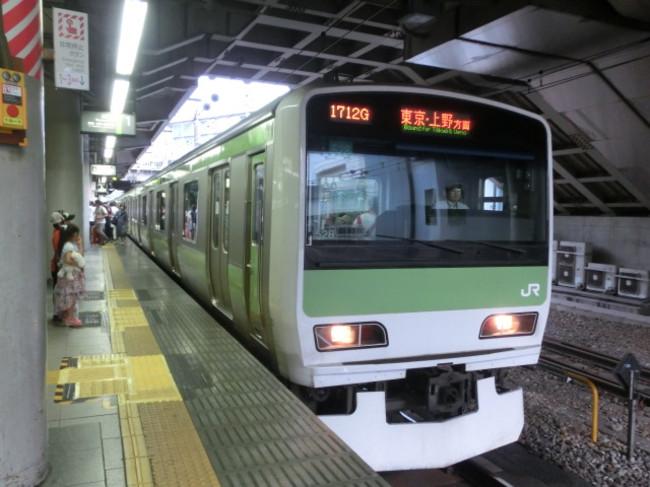 Cimg5209
