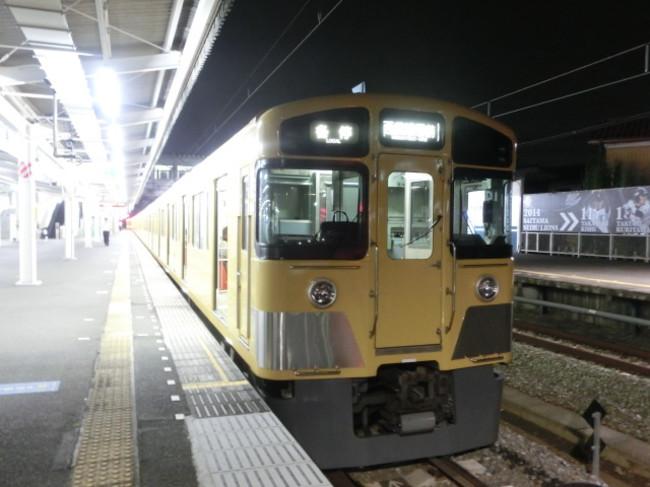 Cimg5238