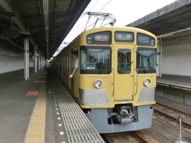 Cimg5255