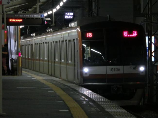 Cimg5371