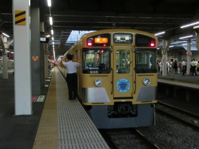 Cimg5537