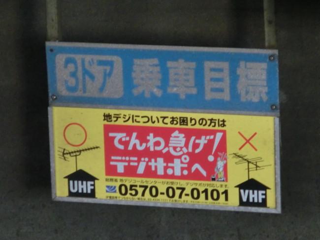 Cimg5689
