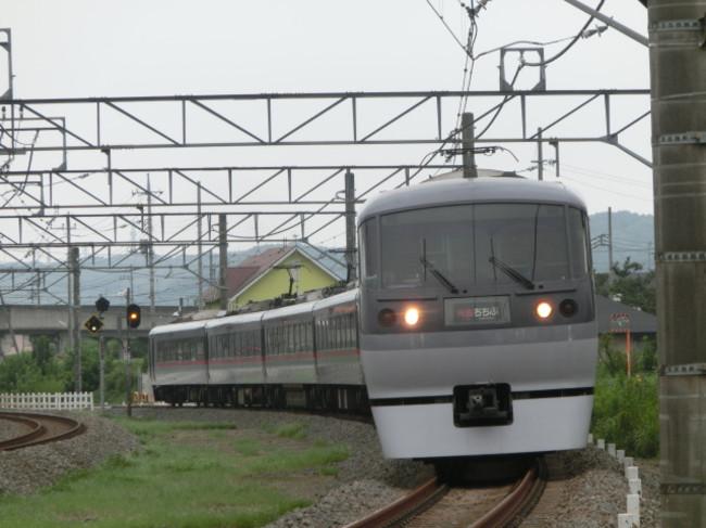 Cimg5920