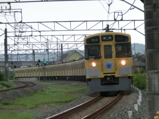 Cimg5927