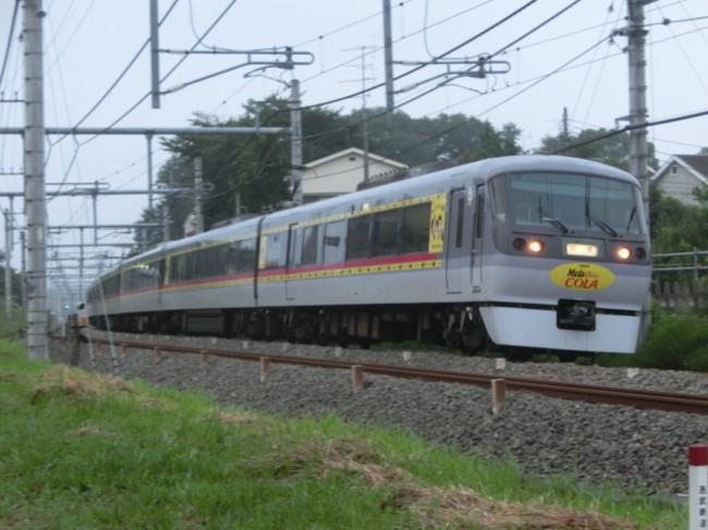 Cimg6052