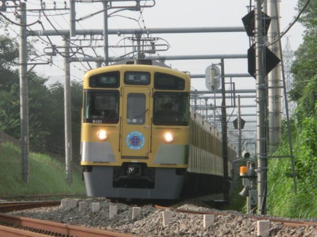 Cimg6084