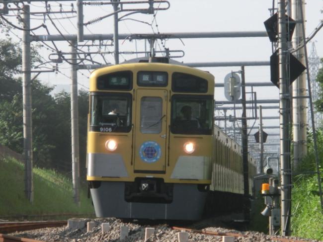Cimg6097