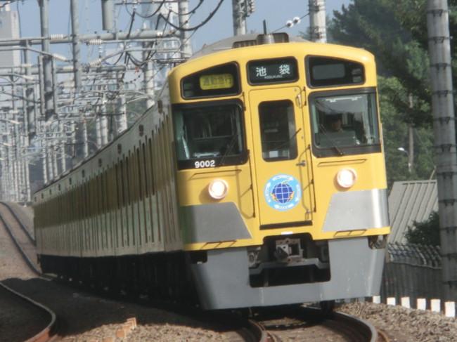 Cimg6110