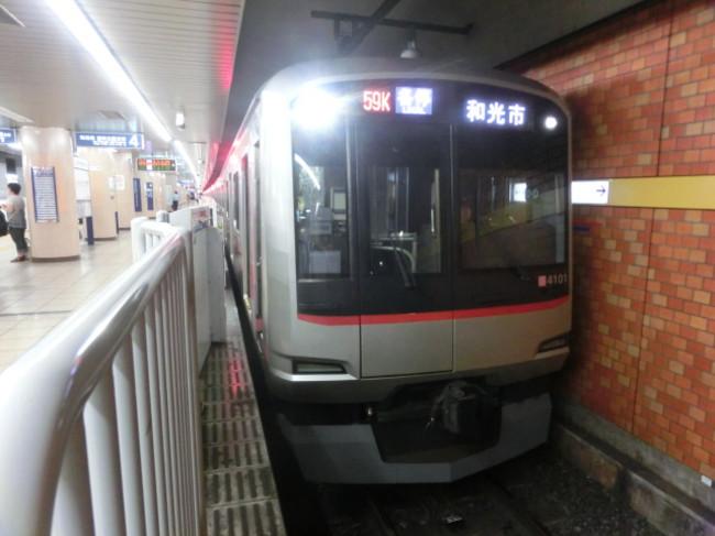 Cimg6169