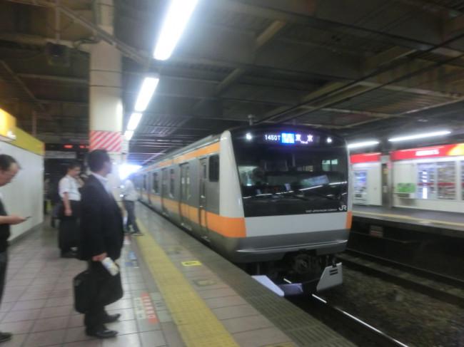 Cimg3850