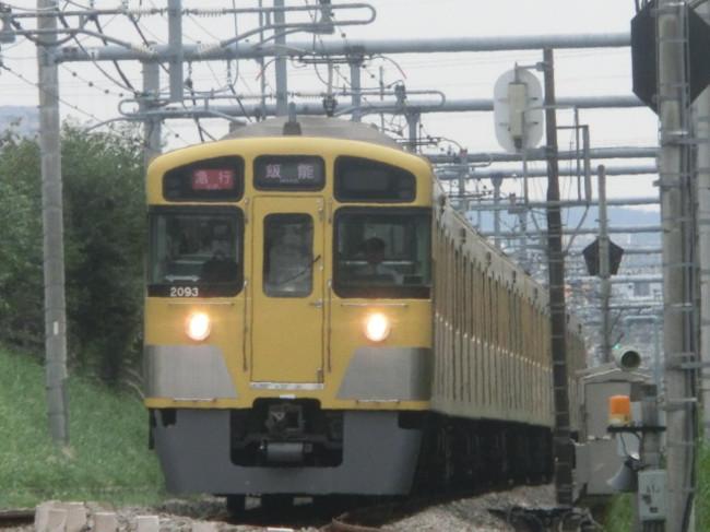 Cimg3892