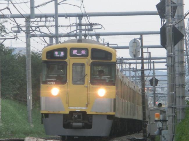 Cimg3902