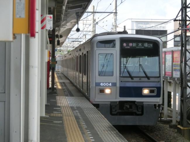 Cimg7009