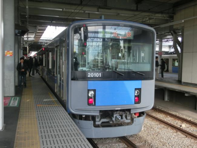 Cimg7036