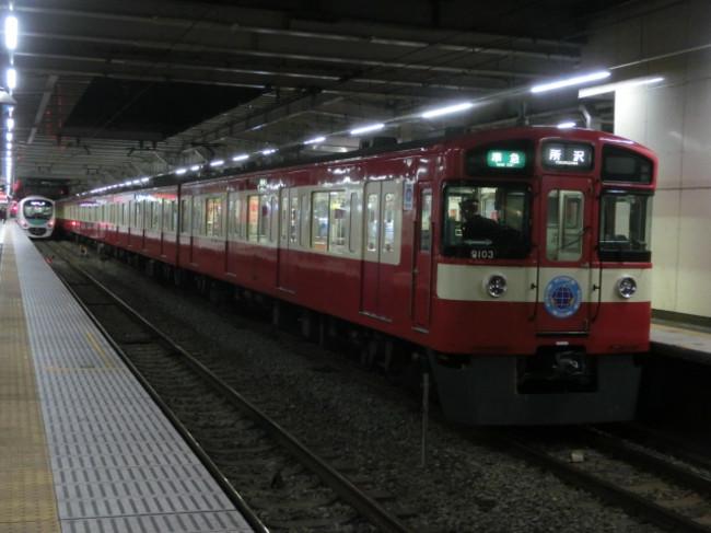 Cimg7286