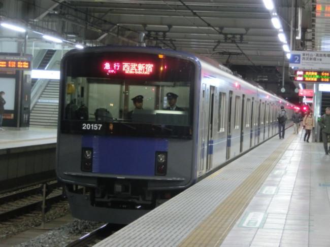 Cimg7345