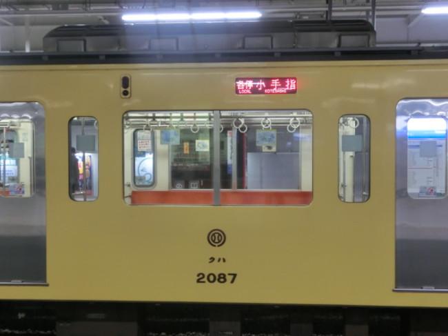 Cimg7355