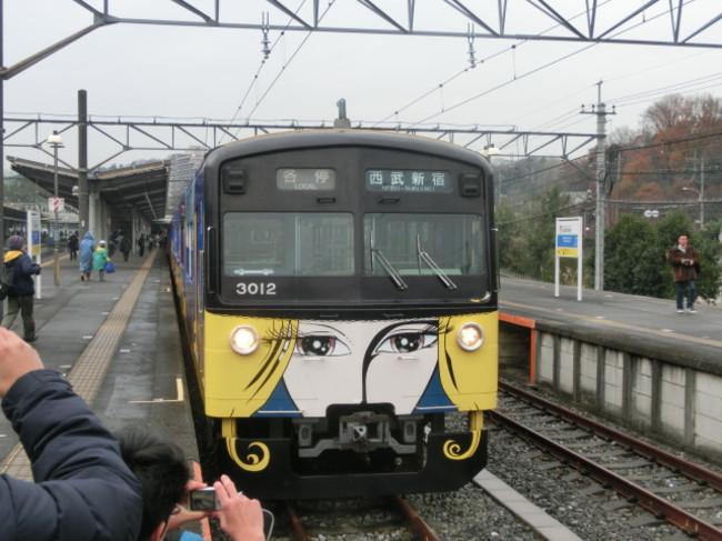 Cimg7494