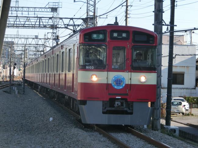 Cimg7732