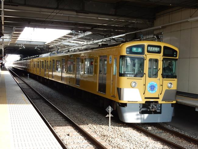 Dscn0164